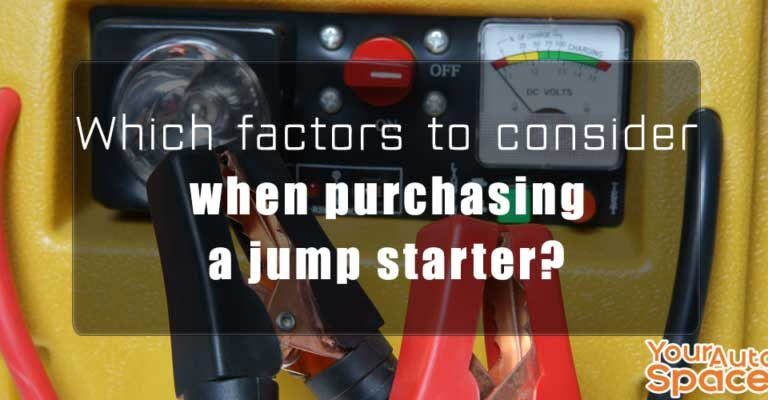 HOW TO CHOOSE A JUMP STARTER